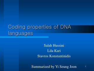 Coding properties of DNA languages