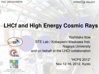 LHCf and High Energy Cosmic Rays