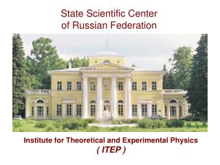 State Scientific Center  of Russian Federation