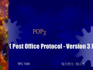 ( Post Office Protocol - Version 3 )