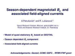 Season-dependent magnetotail  B y  and associated field-aligned currents