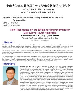 New Techniques on the Efficiency Improvement for Microwave Power Amplifiers