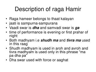 Description of raga Hamir