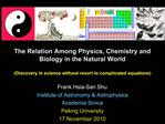 The Relation Among Physics, Chemistry and Biology in the Natural World  Discovery in science without resort to complicat