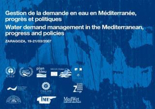 Le modèle marocain de gouvernance de l'eau potable.