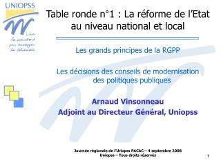 Table ronde n°1 : La réforme de l'Etat au niveau national et local