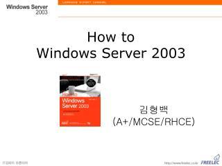 How to  Windows Server 2003