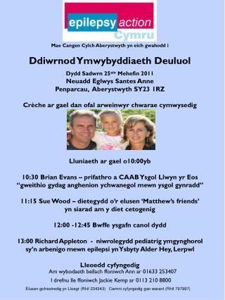 Mae Cangen Cylch Aberystwyth yn eich gwahodd i Ddiwrnod Ymwybyddiaeth Deuluol