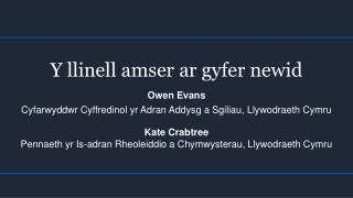 Y llinell amser ar gyfer newid Owen Evans