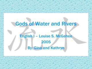 Gods of Water and Rivers
