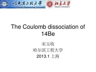 The Coulomb dissociation of 14Be