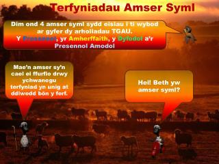 Terfyniadau Amser Syml