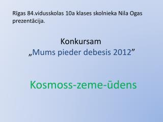 """Konkursam  """" Mums  pieder debesis  2012 """""""