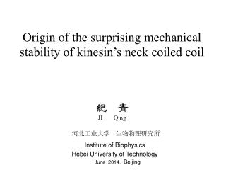 Origin of the surprising mechanical stability of kinesin's neck coiled coil