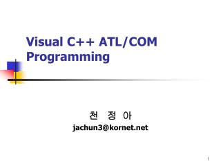 Visual C++ ATL/COM Programming