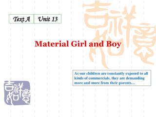 Material Girl and Boy
