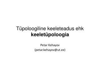 Tüpoloogiline keeleteadus ehk  keeletüpoloogia