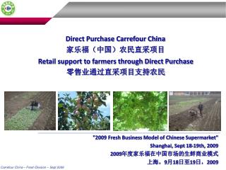 Retail support to farmers through Direct Purchase  零售业通过直采项目支持农民