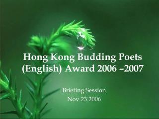 Hong Kong Budding Poets English Award 2006  2007