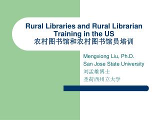 Rural Libraries and Rural Librarian Training in the US 农村图书馆和农村图书馆员培训