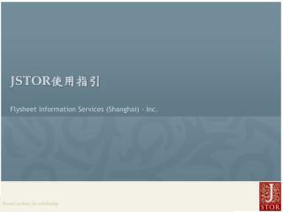 JSTOR ???? Flysheet Information Services (Shanghai) ? Inc.