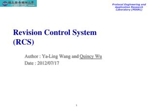 Revision Control System (RCS)