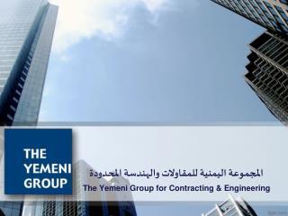 المجموعة اليمنية للمقاولات والهندسة المحدودة