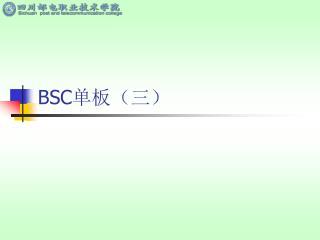 BSC ?????
