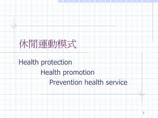 Health protection           Health promotion               Prevention health service