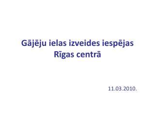 Gājēju ielas izveides iespējas Rīgas centrā