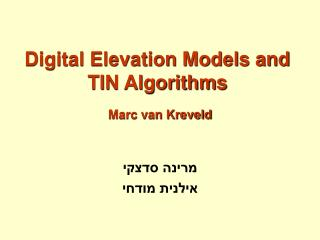 Digital Elevation Models and TIN Algorithms