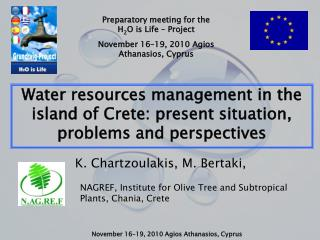 Water resources management in the island of Crete: present situation, problems and perspectives