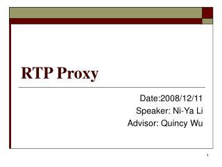 RTP Proxy