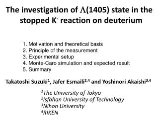 The investigation of  L (1405) state in the    stopped K -  reaction on deuterium
