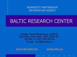 NONPROFIT PARTNERSHIP INFORMATION AGENCY