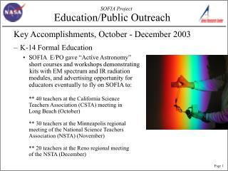 Education/Public Outreach