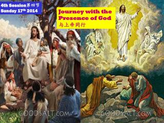Journey with the  Presence of God 与上帝同行