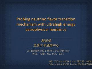 Probing neutrino flavor transition mechanism with ultrahigh energy astrophysical neutrinos