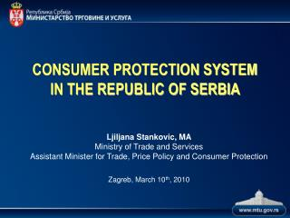 CONSUMER PROTECTION SYSTEM IN THE REPUBLIC OF SERBIA