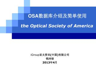 OSA ?????????? the Optical Society of America