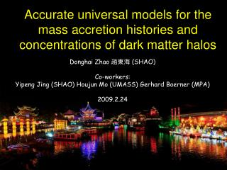 Accurate universal models for the mass accretion histories and concentrations of dark matter halos