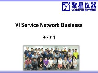 VI Service Network Business 9-2011