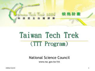 Taiwan Tech Trek (TTT Program)