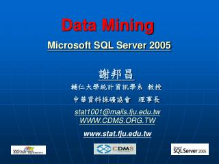 Data Mining Microsoft SQL Server 2005