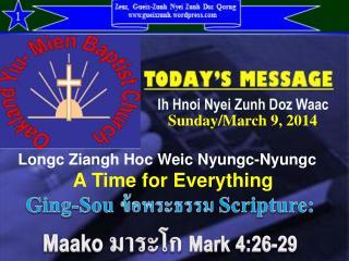 Ih Hnoi Nyei Zunh Doz Waac