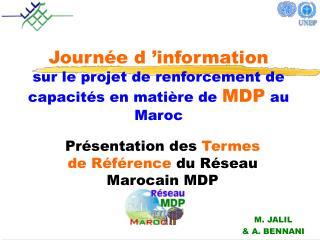 Journée d'information sur le projet de renforcement de capacités en matière de MDP au Maroc