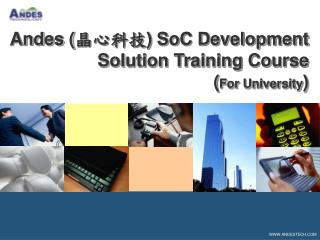 Andes ( ???? ) SoC Development Solution Training Course ( For University )
