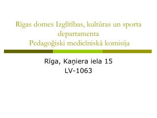 Rīgas domes Izglītības, kultūras un sporta departamenta  Pedagoģiski medicīniskā komisija