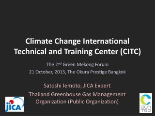 Climate Change International Technical and Training Center (CITC)