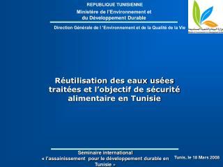 Séminaire international « l'assainissement  pour le développement durable en Tunisie »